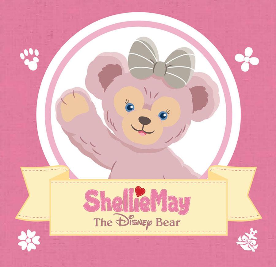 01 parksblog shelliemay logo