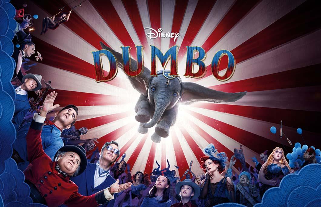 Concours dumbo