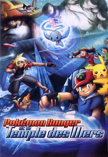 Pokemon film 9 pokemon ranger et le temple des mers